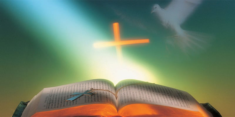 La inspiración de la Biblia