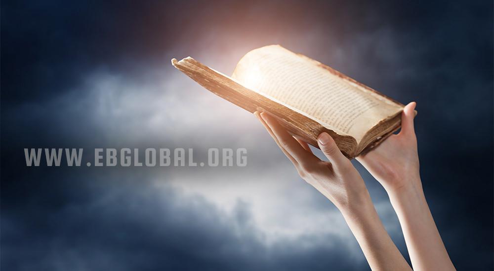 ¿Quién Nos Dio la Biblia?