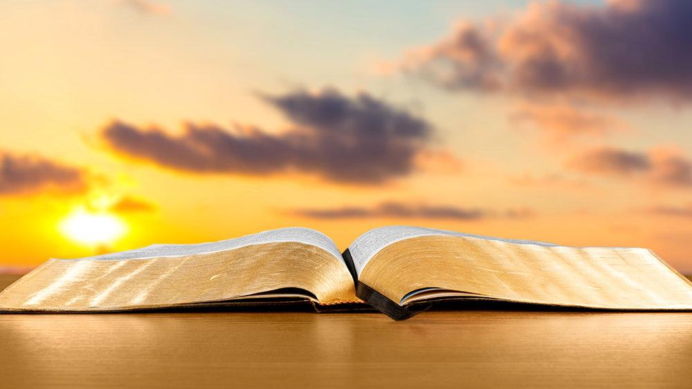 Seguridad de la Biblia como la Palabra de Dios