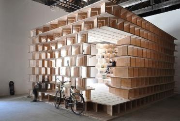 Giant Bookshelf (!)