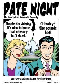 date night MT Small.jpg