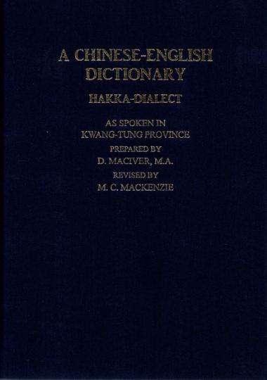 ISBN 978-957-638-077-8