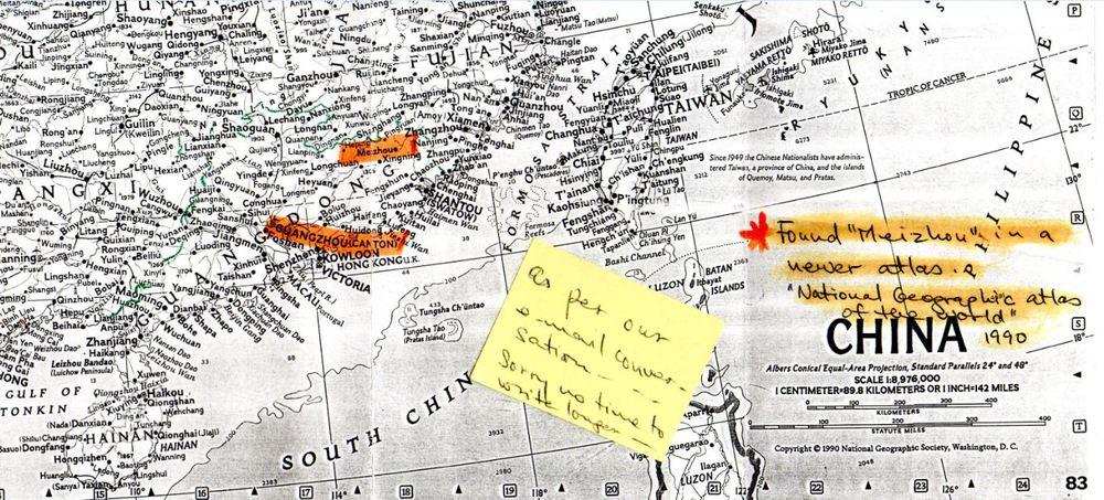 Moiyan map.JPG