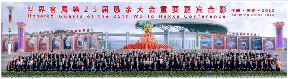 WHC 2012.jpg