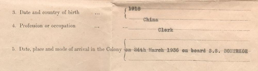 KK 24th March 1936.JPG