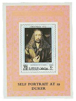 ajman1970-5.jpg