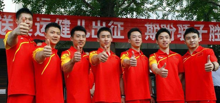 chinese-team.jpg