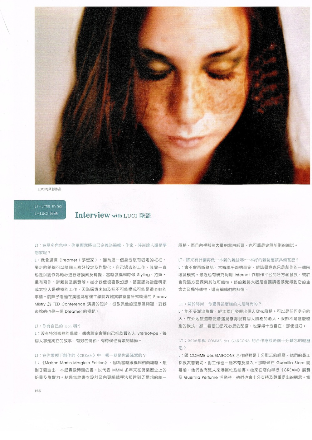 irene_leung_little_thing_interview_issue_10_page3.jpeg