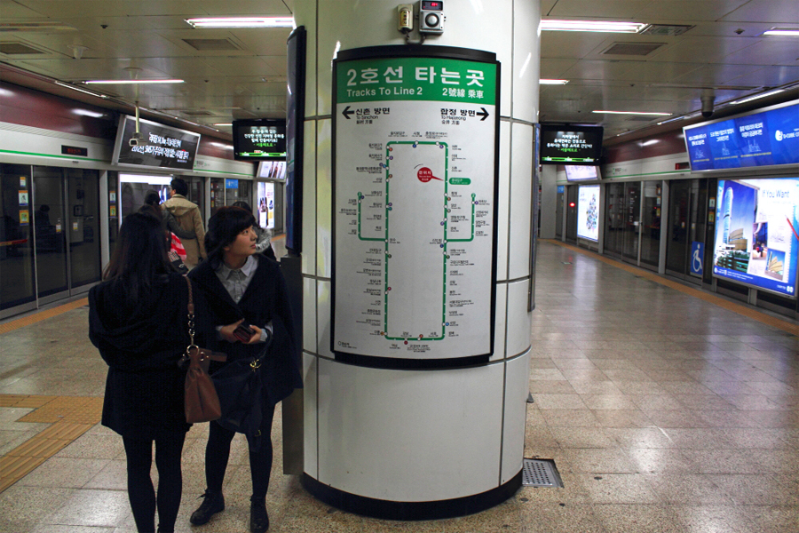 HondaeStation.jpg