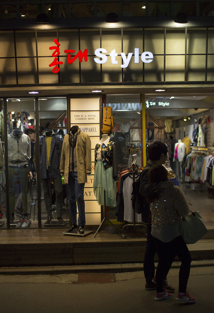 "This clothing store named ""Hongdae Style,"" Hongdae is the neighborhood where this photo was taken, is a little late to cash in on the ""Gangnam Style craze."""