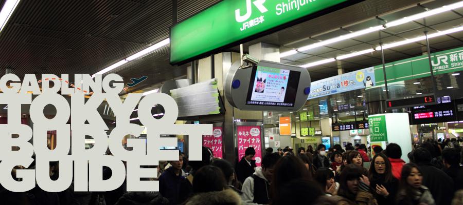 TokyoBudgetGuideHeader.jpg