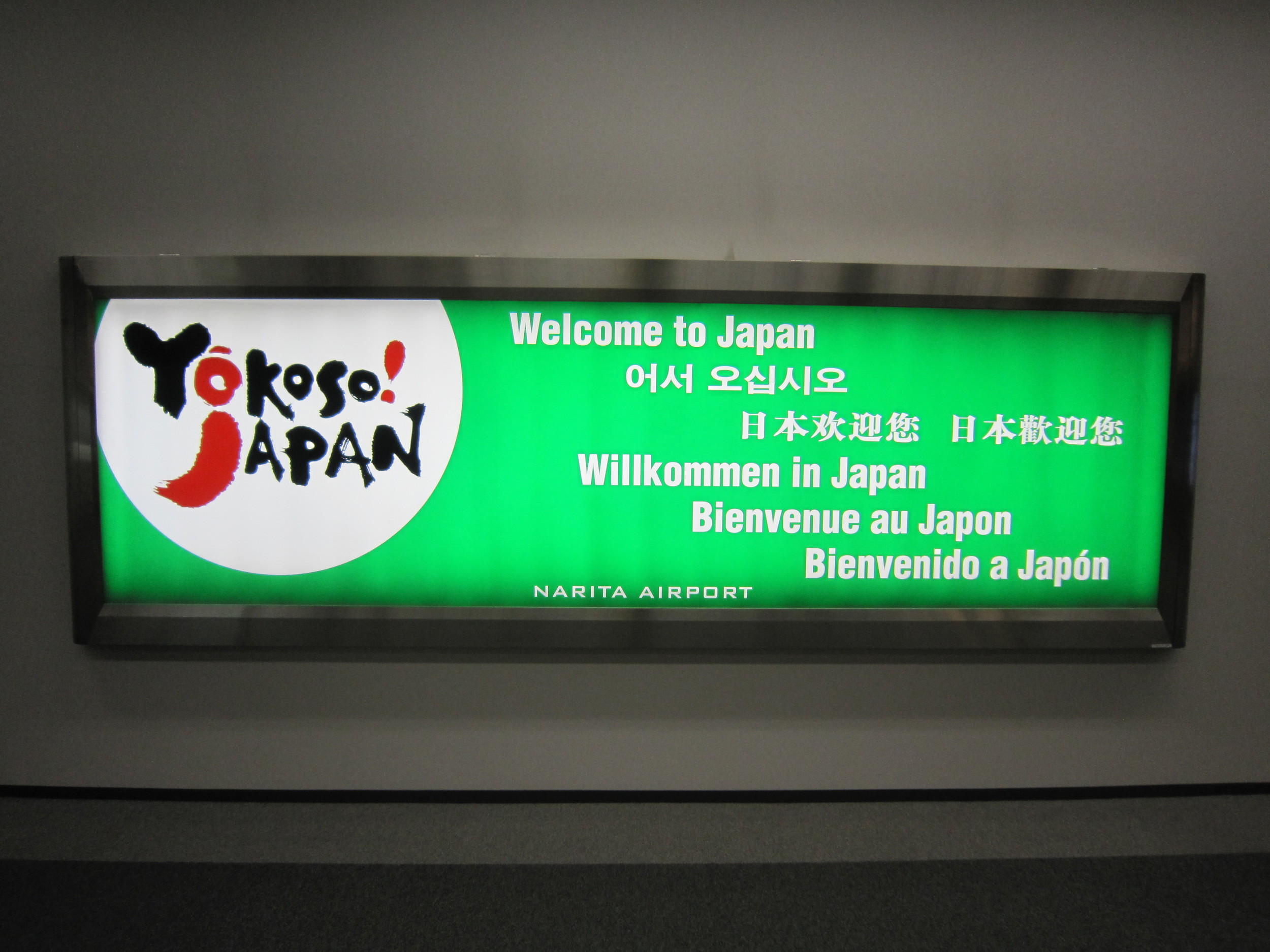 Welcome to Japan Sign