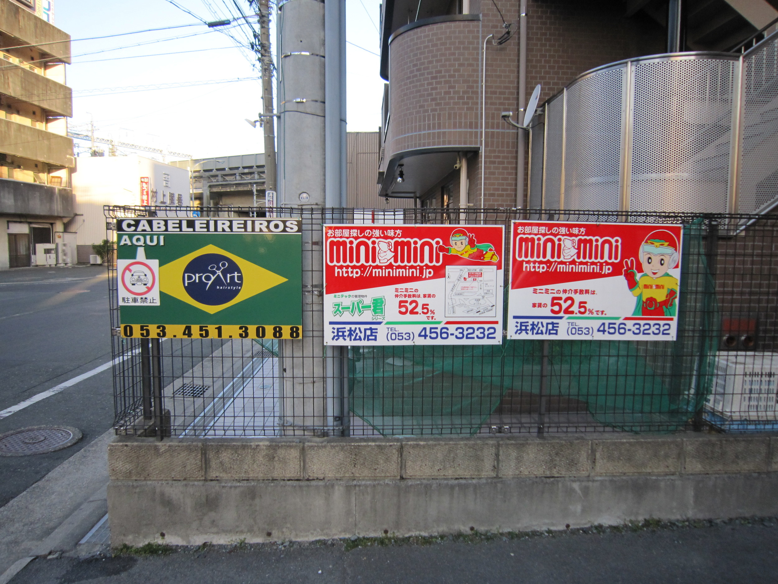 Brazilian sign