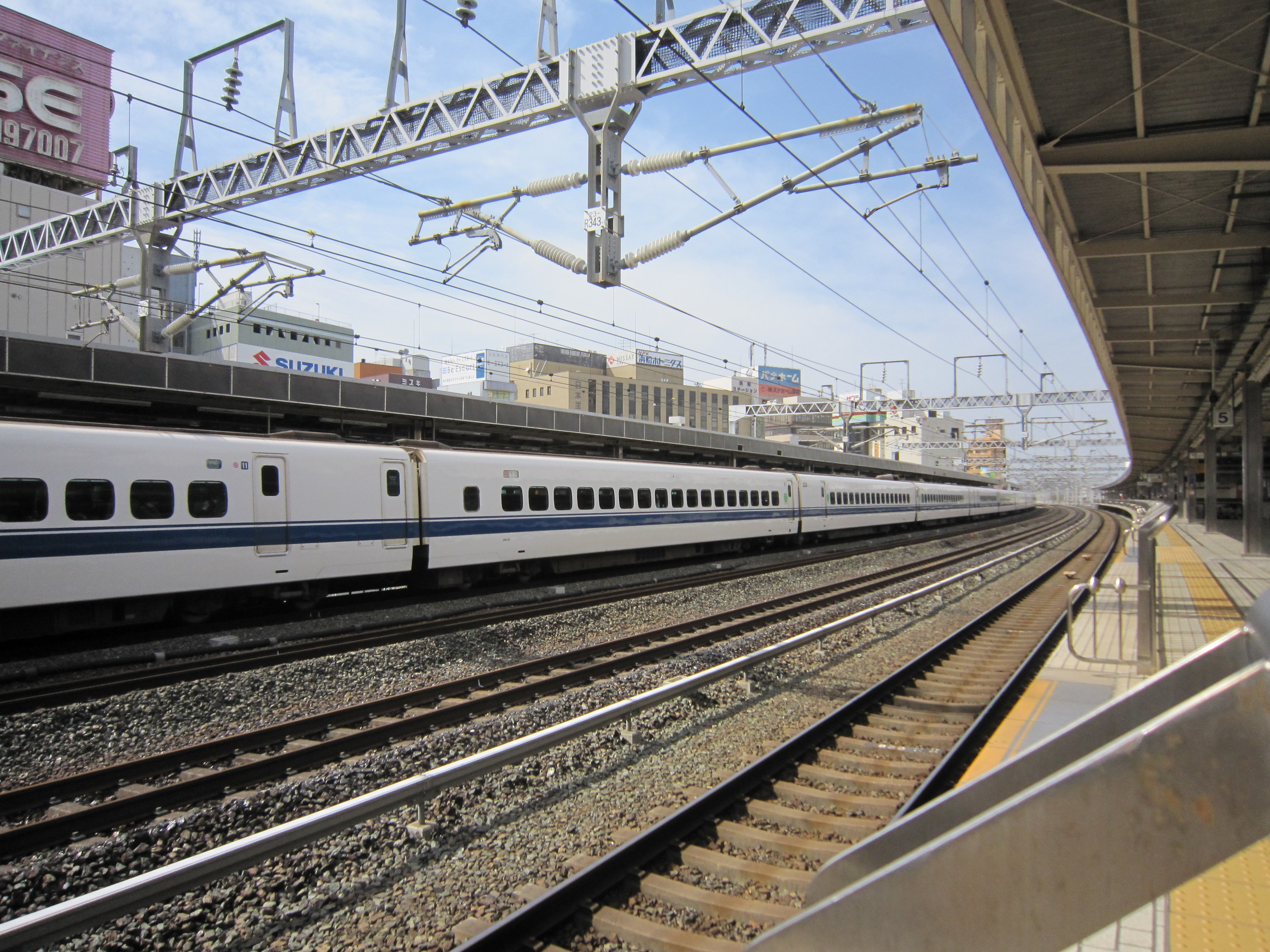 The Shinkansen