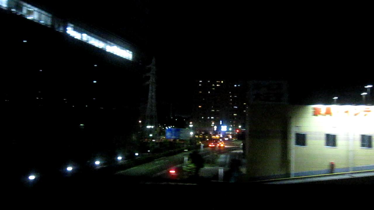 Tokyo form Shinkansen
