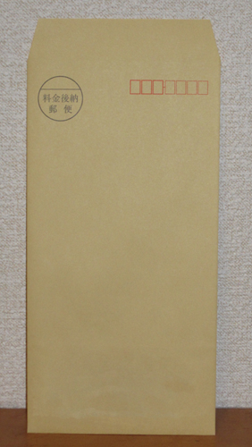 Envelopes in Japan are vertical instead of horizontal.