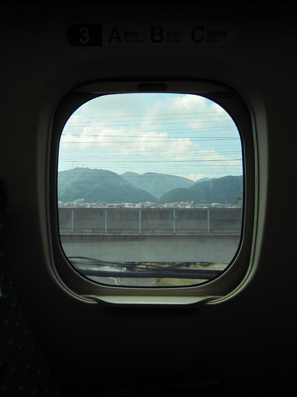 ShinkanseShinkansenShinkansen