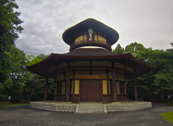 The poet Basho's former house, shaped like a funny bell shaped hat he used to wear.