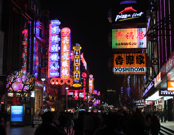 Nanjing Road at night lit with dozens of neon.