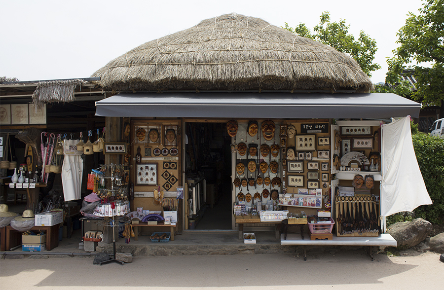 Andong Hahoe Mask Shop.jpg