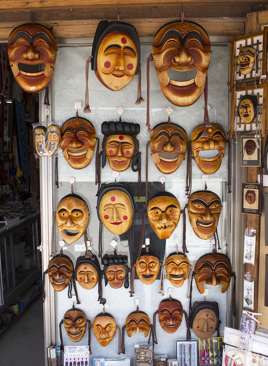 Andong Hahoe Masks.jpg
