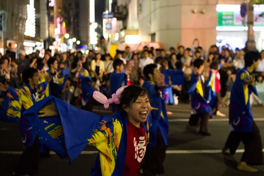 Hokkaido University Dance Troupe
