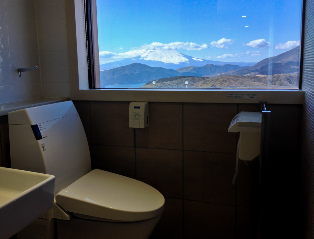 Fuji_Hakone_Toilet