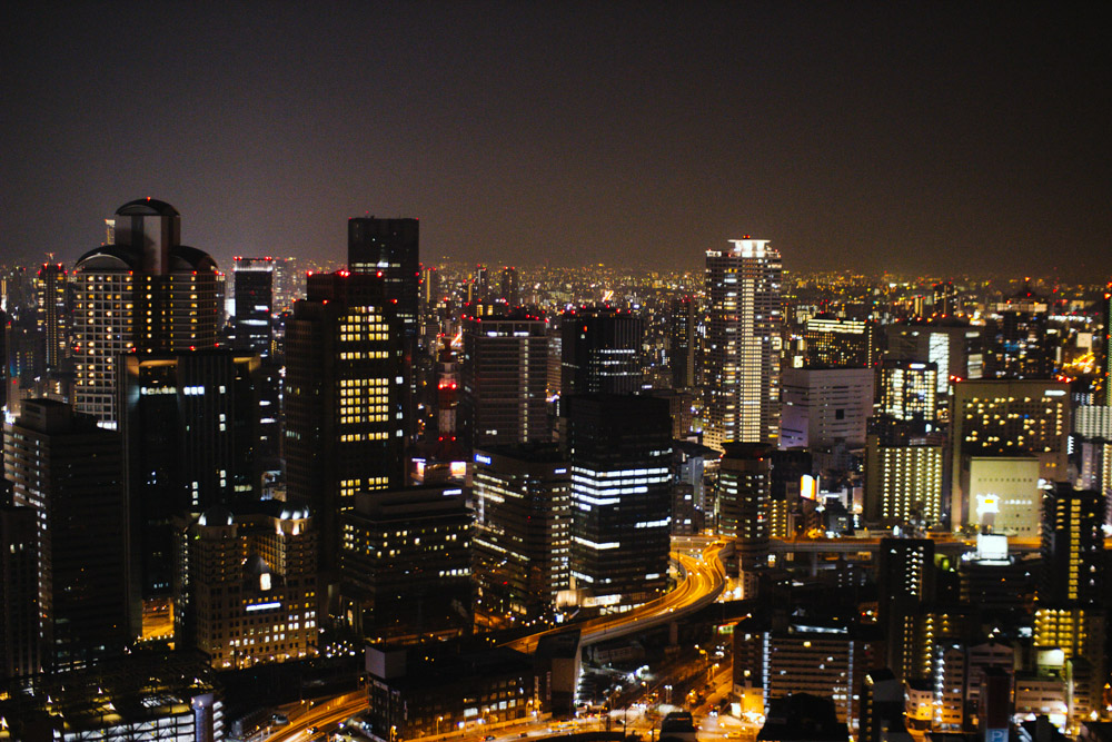 Osaka_cityscape