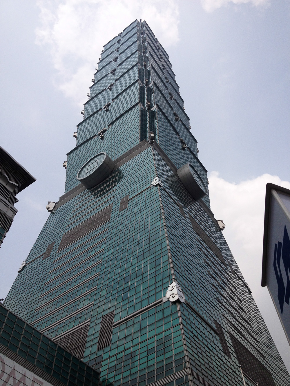 Taipei 101, the fifth tallest building in the world.