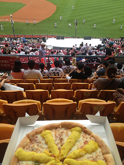 Delivery pizza brought into the stadium from outside.