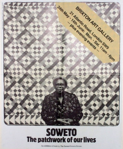 Exhibition poster for Soweto: The Patchwork of our Lives, Brixton Art Gallery, 24 May - 14 June 1986.