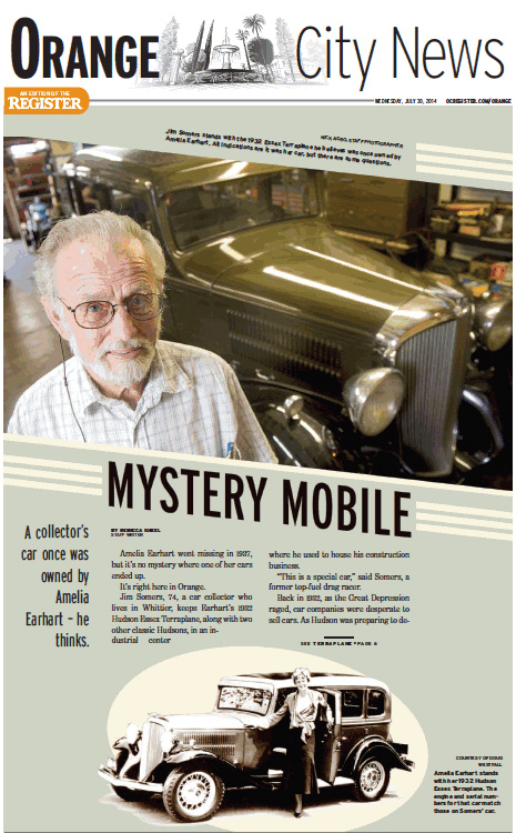 Mystery mobile cover