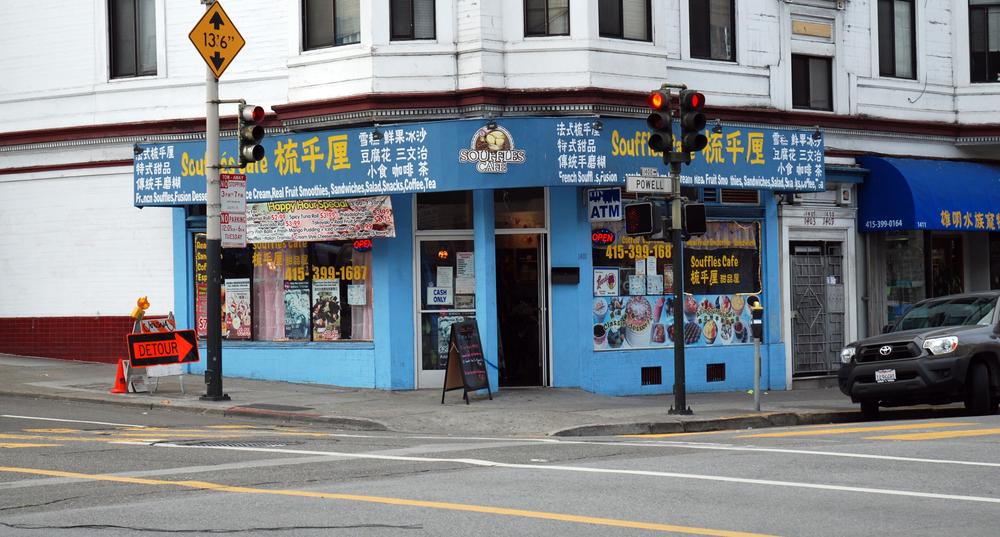 11 souffle's cafe.jpg