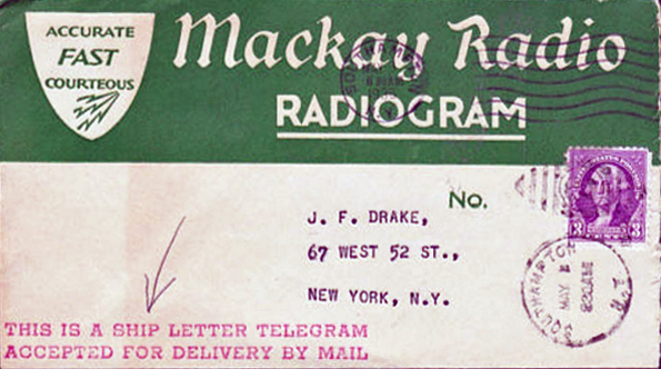2 - rooms  mackay radio.png