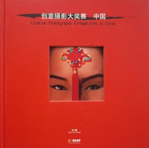 FotoChina  Creative Photography Competition in China 177 Pages, Colour Images, Hardcover, English, with German supplement 20,00 €