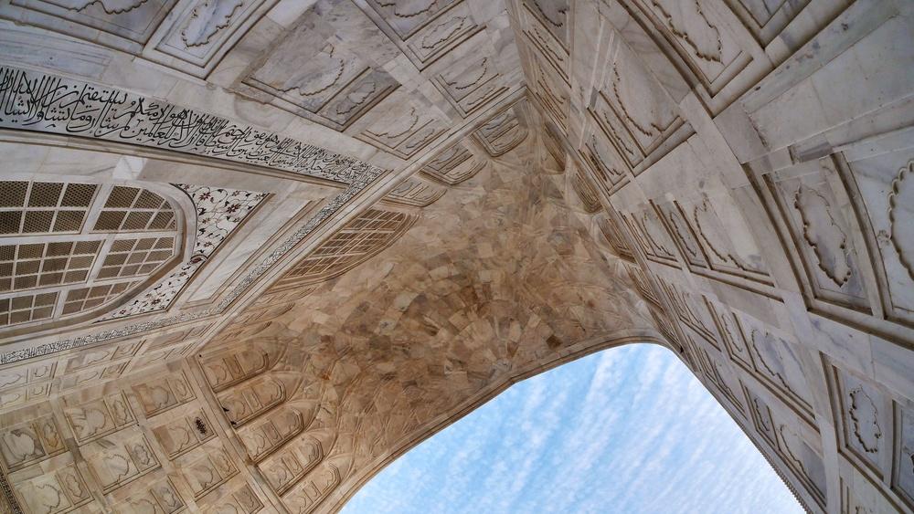 Taj Mahal Day1 6.jpg