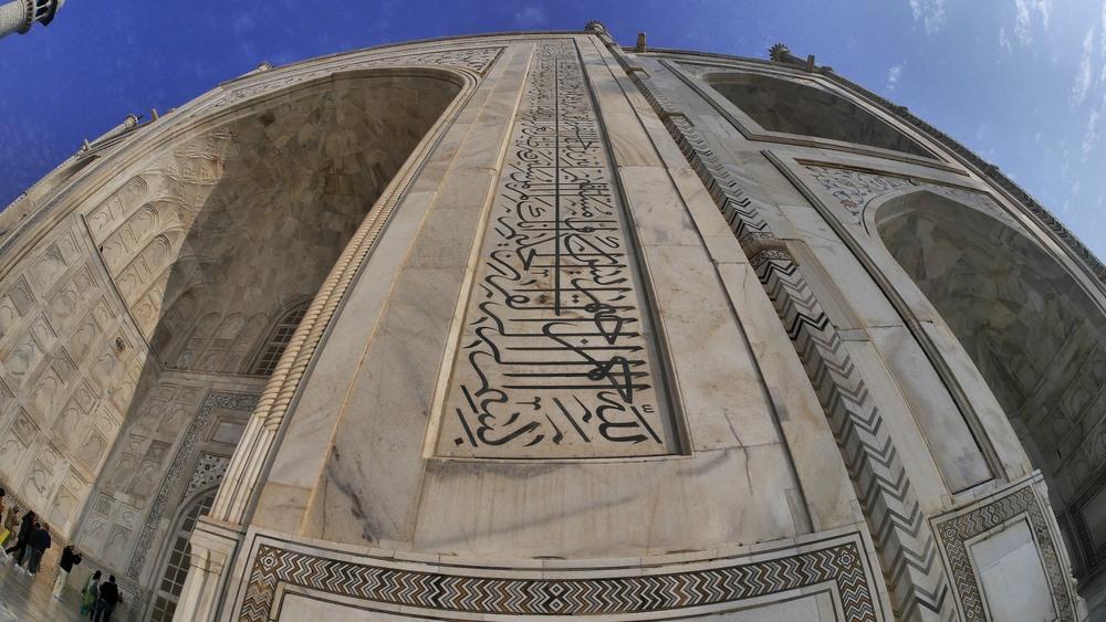 Taj Mahal Day2 48.jpg