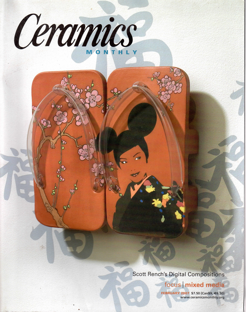Ceramics Monthly Feb 2007