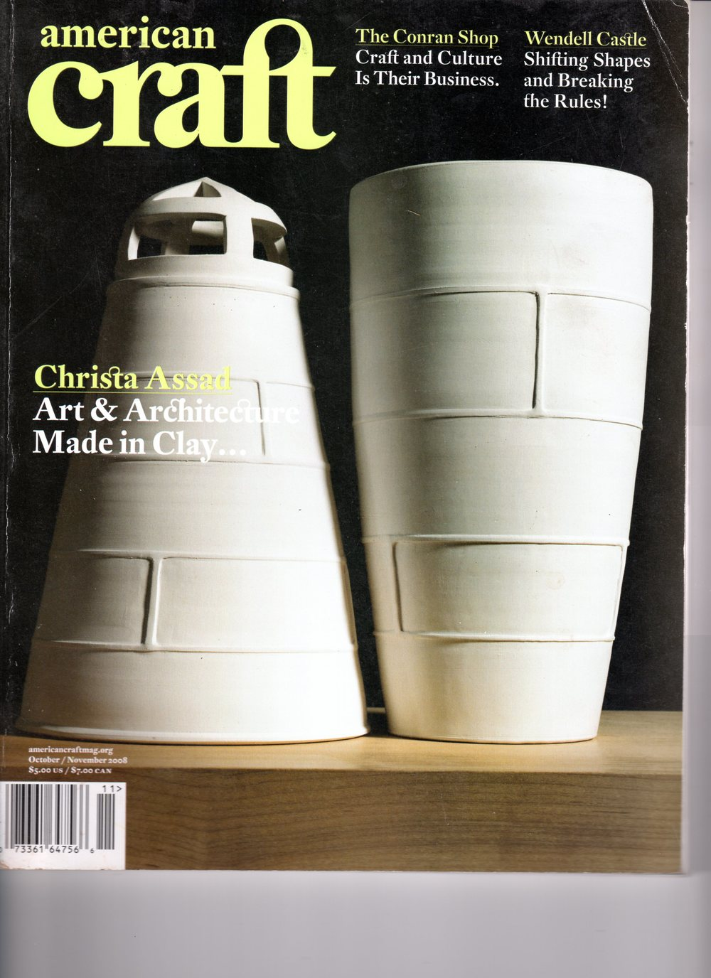 American Craft October 2008 cover.jpg