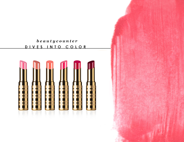 Buy the Complete Lip Collection here, $175. Or, sold individually for $28.
