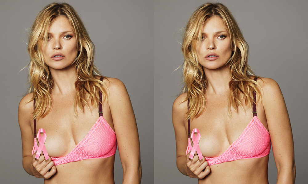 BUY:  Stella McCartney Gemma Relaxing Soft Cup Bra $80