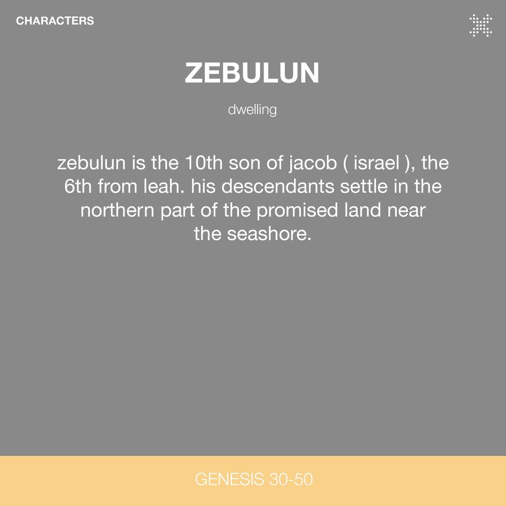 zebulunwc.jpg