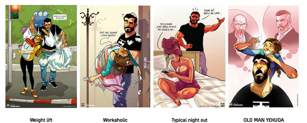 Illustrations by Yehuda Devir