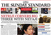 Sunday Standard Sep 15
