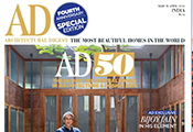 ARCHITECTURAL DIGEST MAR 16