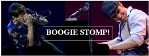 BOOGIE-STOMP-POSTER1-300x114.jpg
