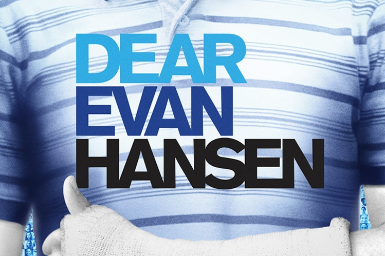 dear evan hansen discount tickets, broadway tickets, discount tickets