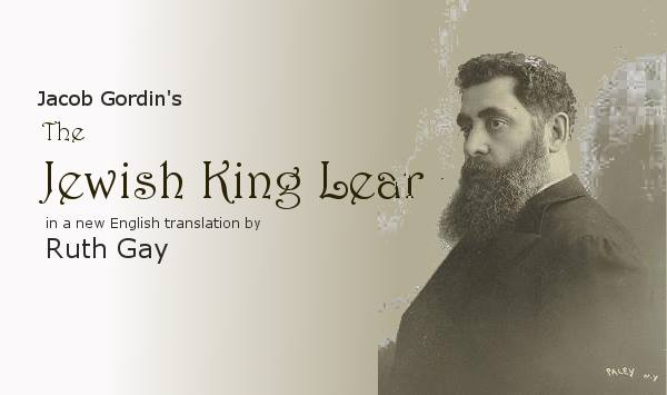 the jewish king lear, discount tickets, off-off broadway tickets
