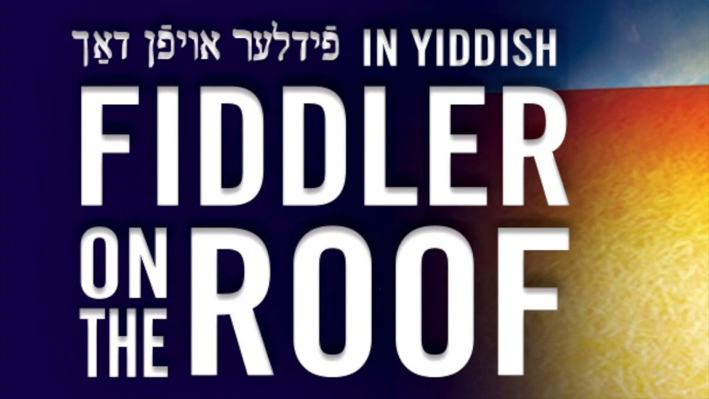 fiddler on the roof yiddish, fiddler on the roof discount