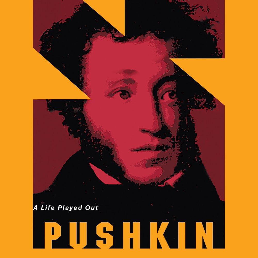 Pushkin-Poster-1080x1920-v2.jpg